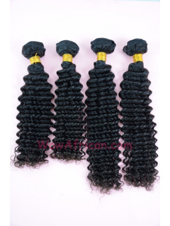 Natural Color Water Wave Brazilian Virgin Hair Weave 4pcs Bundle[WB29]