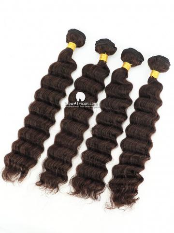 #2 Dark Brown Milan Curl Brazilian Hair Weave 4pcs Bundles[CS40]