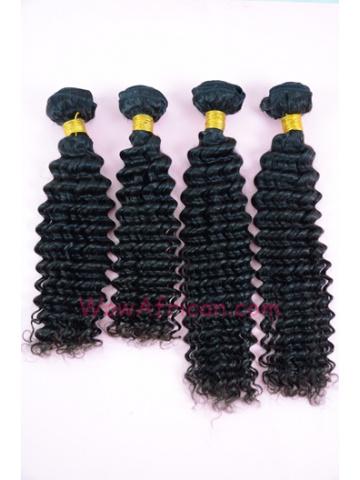 Natural Color Water Wave Brazilian Virgin Hair Weave 4pcs Bundle[WB29]