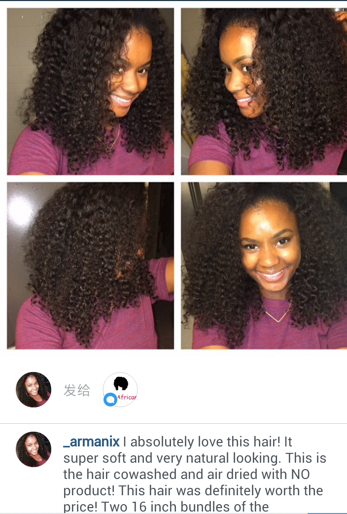 Natural Color Water Wave Brazilian Virgin Hair Weave 2pcs Bundle[WB25 ...